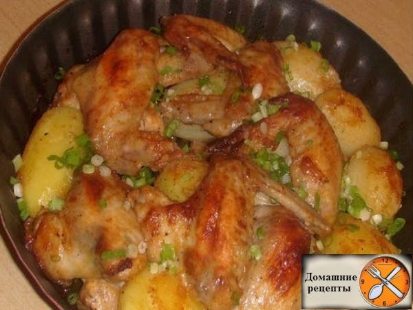 Крылышки запеченные с картошкой