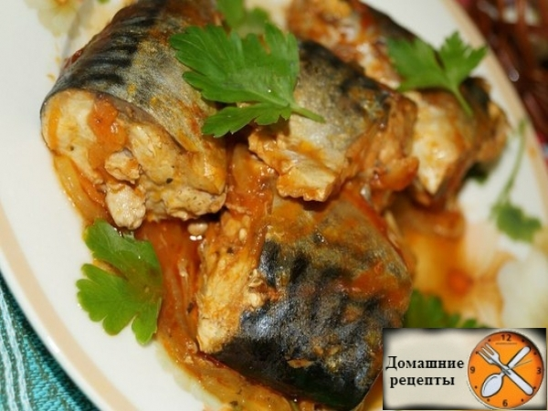 Рецепт скумбрии, тушеной с морковью и луком 1