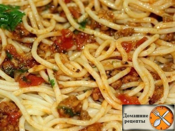 "Спагетти ""А-ля Болоньезе"""