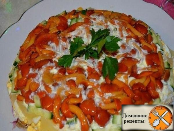 Салат Опята - дом рецепты