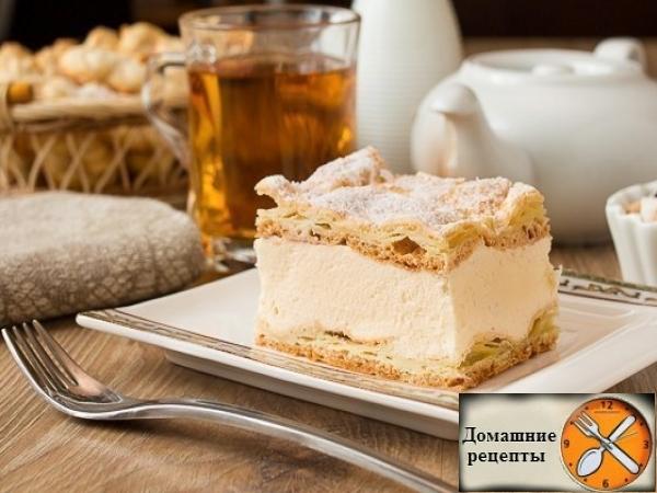 Пирог Карпатка